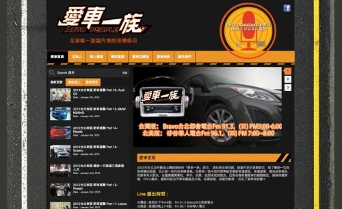 Autopeople.net