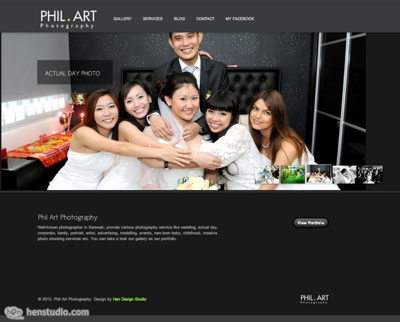 PhilArt Photography portfolio website redesign
