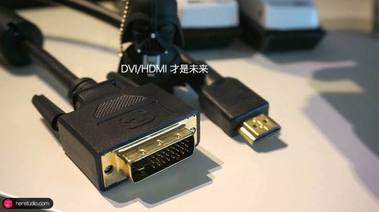 HDMI and DVI