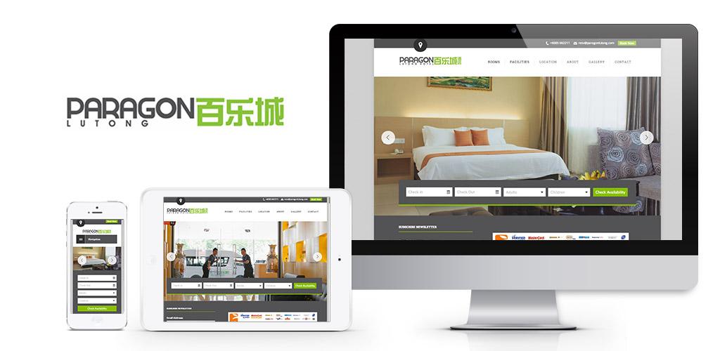 Paragon Lutong Hotel (Miri) Website design and setup