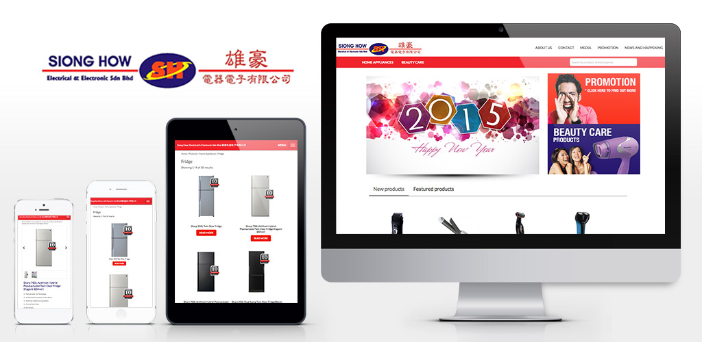Siong How Electrical & Electronic Sdn Bhd (2015-2019) 雄豪电器电子有限公司 website design